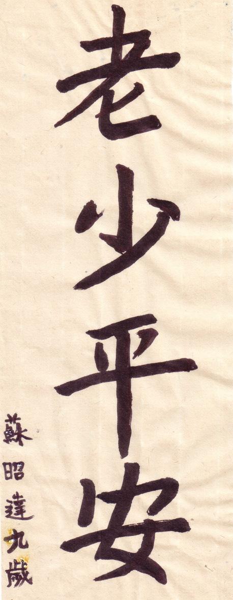 1404_13e