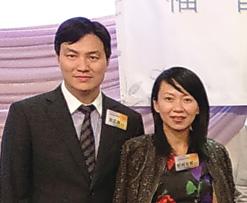 蔡志輝夫婦