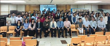 2015第四屆職宣計劃開學禮