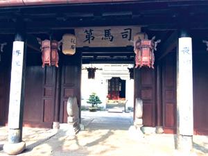 寧波天一閣博物館