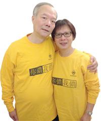 杜盧玉華與丈夫