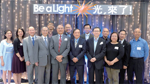 培德中心活動消息--尋求協助繼續發光-培德中心首次募款餐會1